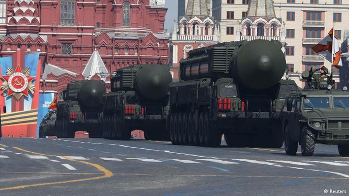 НАТО обсудит ядерную стратегию России