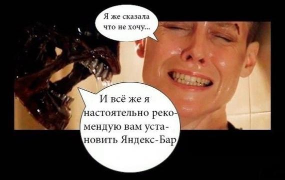 самый смешные. фото