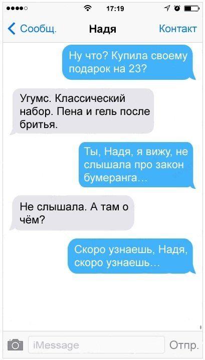 Русские девушки в разных позах фото