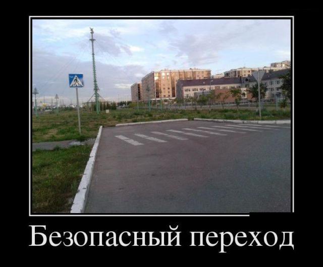 http://image2.thematicnews.com/uploads/images/00/00/39/2017/12/11/382323c10e.jpg