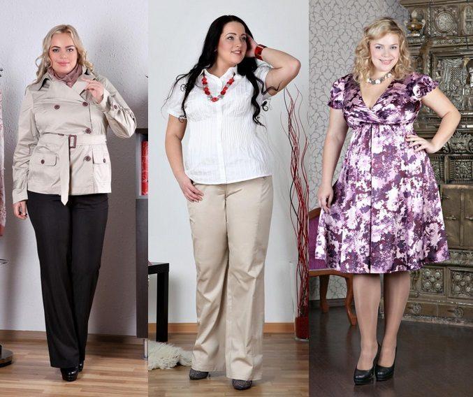 Модная одежды для женщин онлайн
