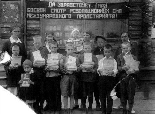 Воспоминания о сексе в пионерском лагере 60 х годов