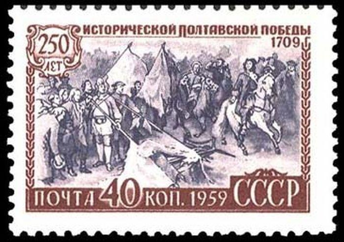 Юбилейные марки ссср молдова 25 бан 1999