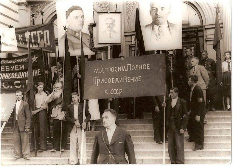 Image result for прибалтика встречает красную армию