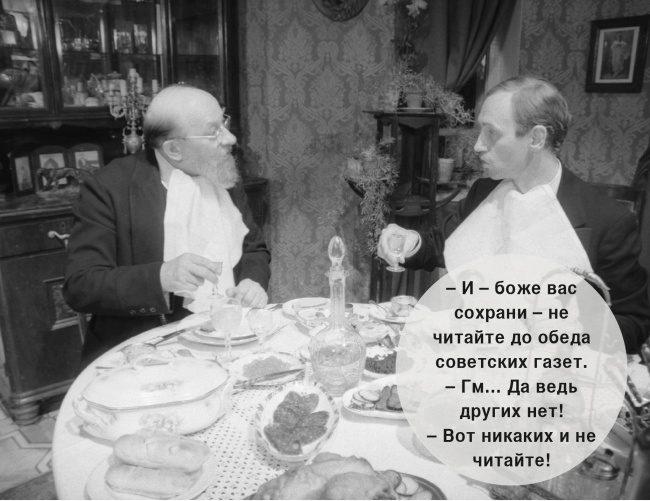 Эротические сцены из советских и российских фильмов