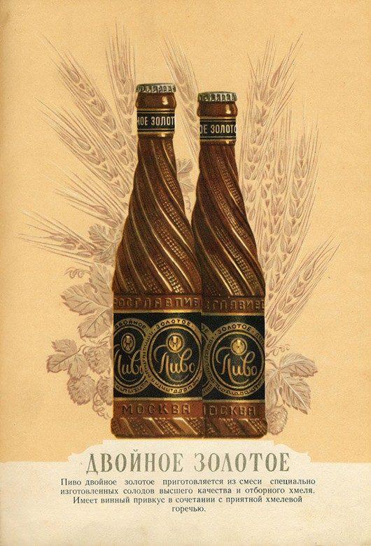 3473 78 рецепты пива Гост