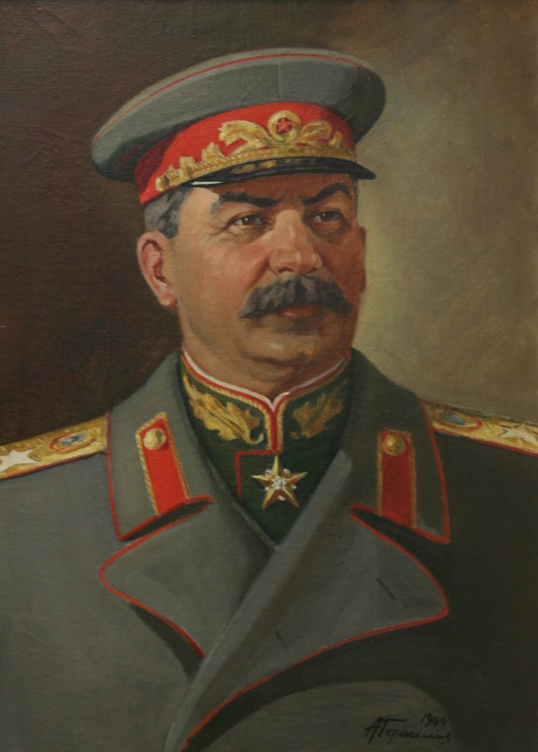 josef stalin View the profiles of people named joseph stalin join facebook to connect with joseph stalin and others you may know facebook gives people the power to.