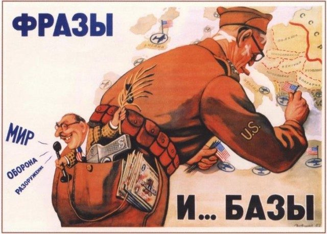 an analysis of the soviet aggression and american paranoia in the cold war