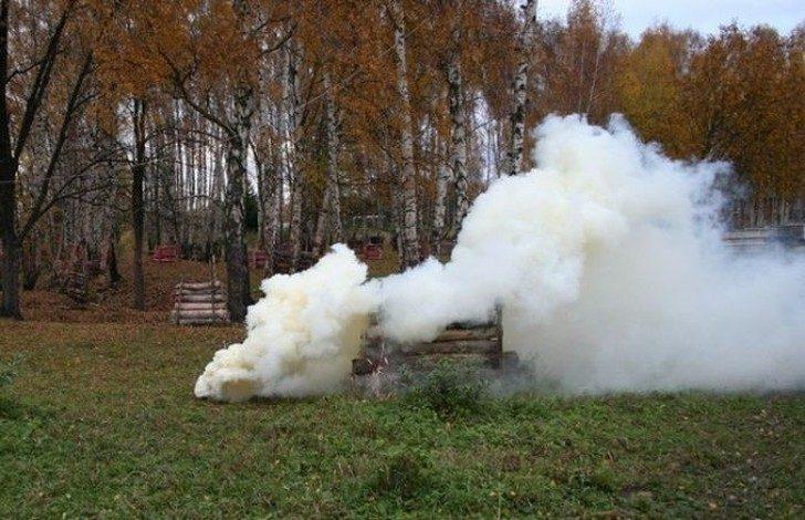 ещё дымовушки