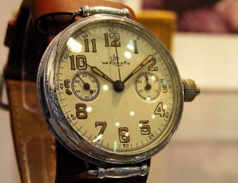 Наручные часы ссср марки сенсорные наручные часы без кнопок