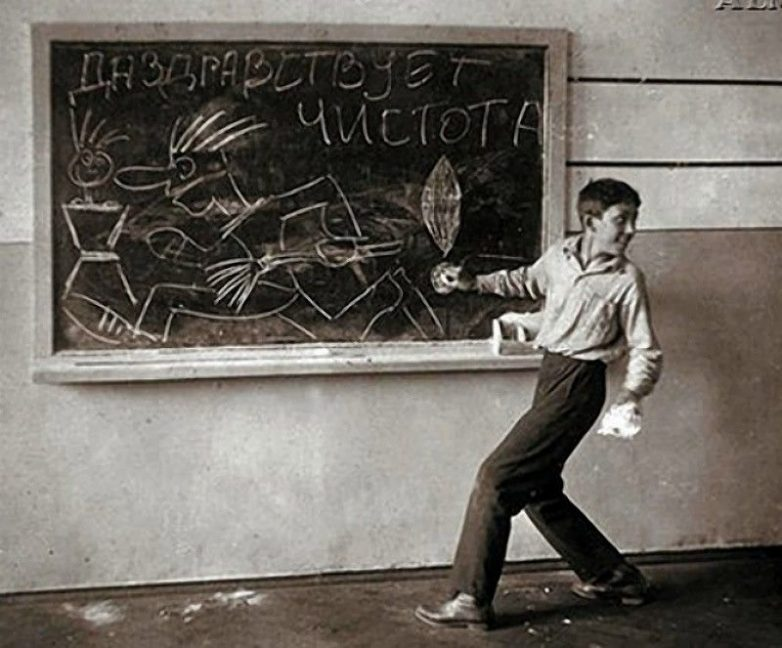 Известные советские актеры в школьные годы