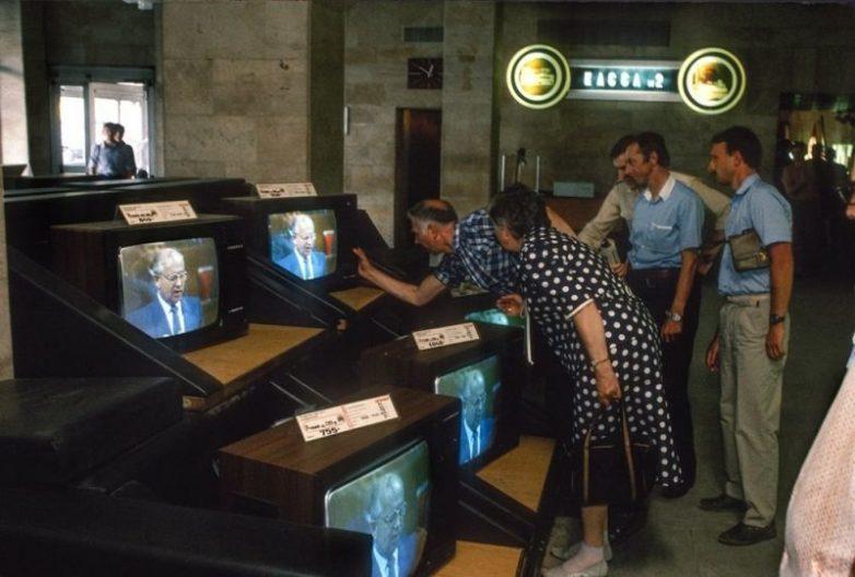 СССР времён перестройки