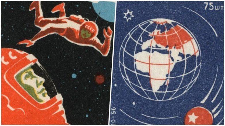 Спичечные коробки с космической символикой