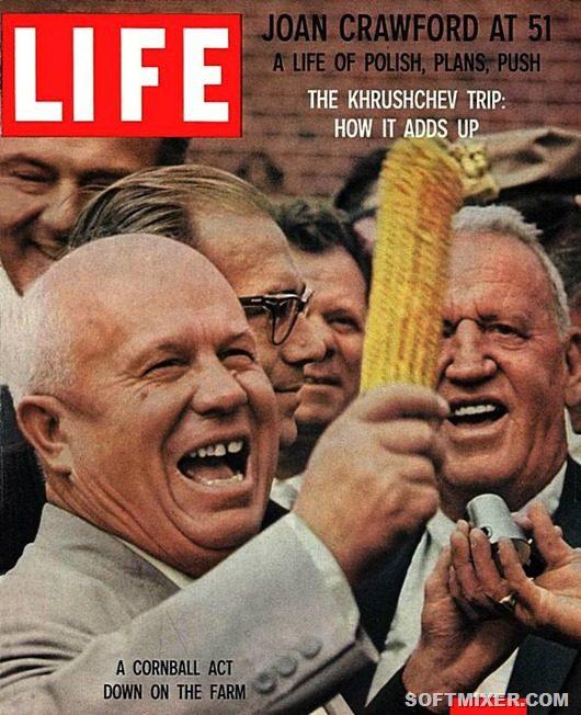 Как Хрущев в Америку ездил