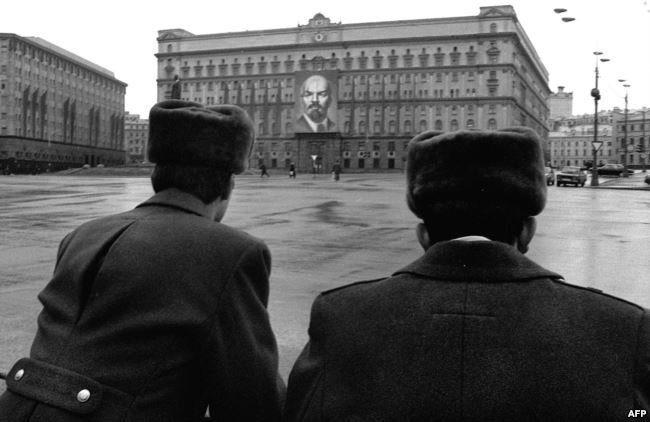 Рекомендации КГБ СССР