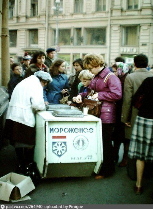 Незабываемый вкус советского мороженого