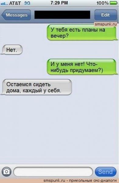 Прикольные картинки в группу ...: pictures11.ru/prikolnye-kartinki-v-gruppu.html