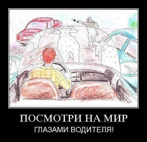 Автомобильные приколы. Суперсборник!