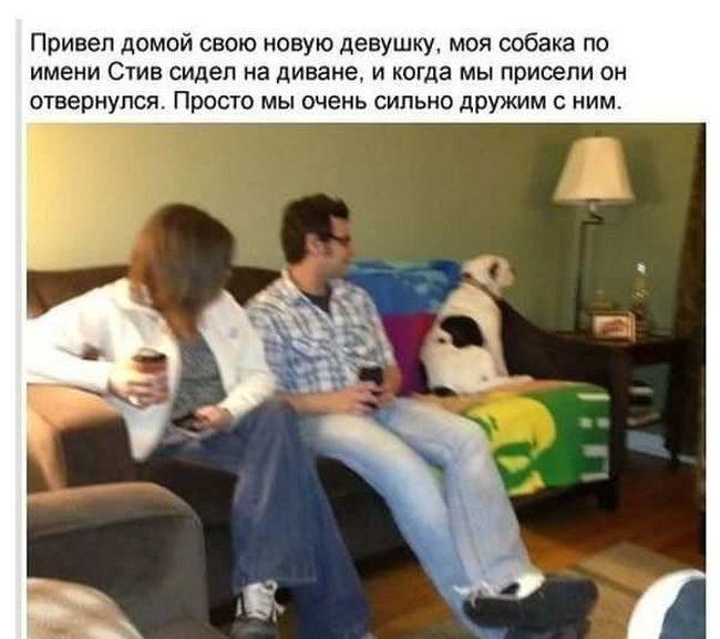 парень пригласил девушку к себе домой секс легат цезаря