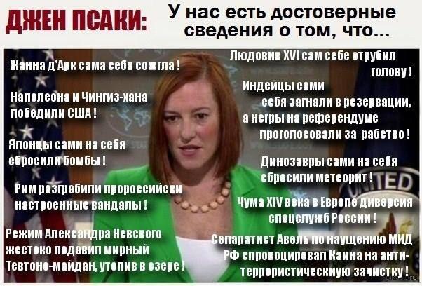 Украина. Новые приколы интернета ...: pisez.com/2014/07/ukraina-novye-prikoly-interneta.html
