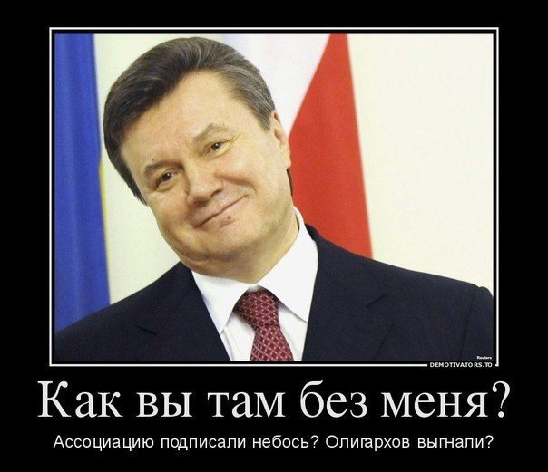 Минюст подал в ЕСПЧ четвертый иск против России - Цензор.НЕТ 5464