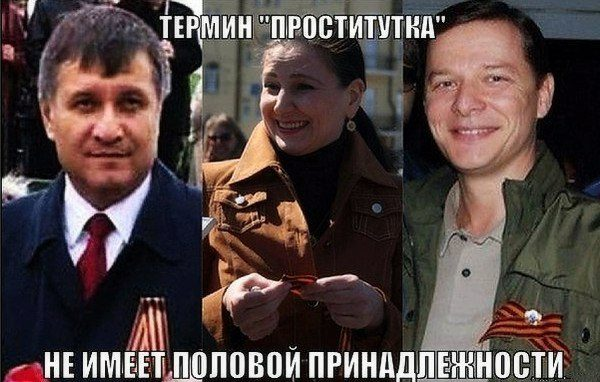 Украинские приколы / Писец - приколы ...: pisez.com/2014/09/ukrainskie-prikoly.html