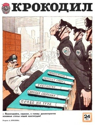 Оккупанты запретили массовые мероприятия в Симферополе - Цензор.НЕТ 7935