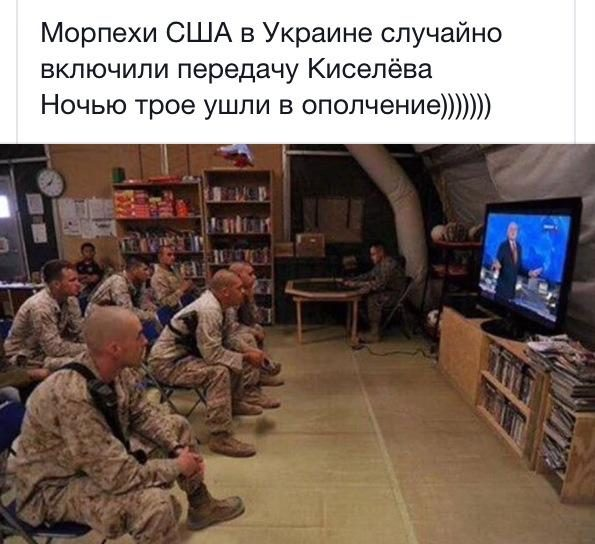 Армия США готовится к противостоянию с Россией - новая военная стратегия - Цензор.НЕТ 354