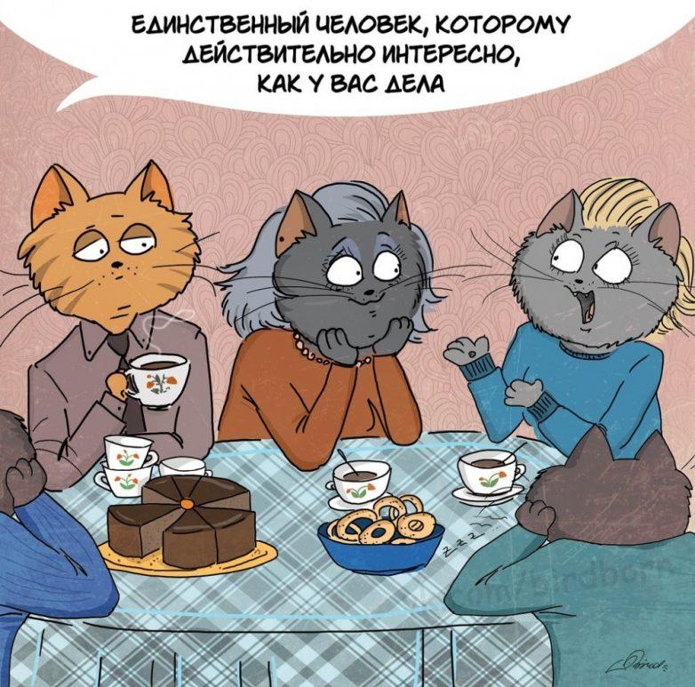 Смотреть про русских мамаш 4 фотография