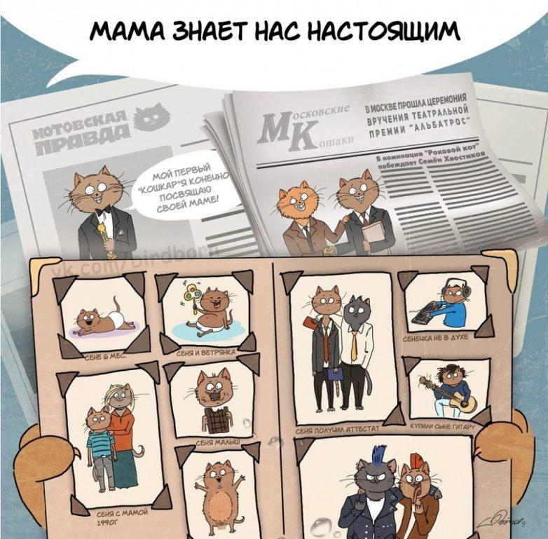 Смотреть про русских мамаш 5 фотография