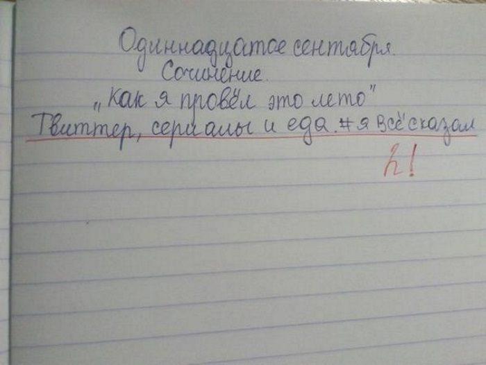 sochinenie-na-temu-kazahstan-detey-moya