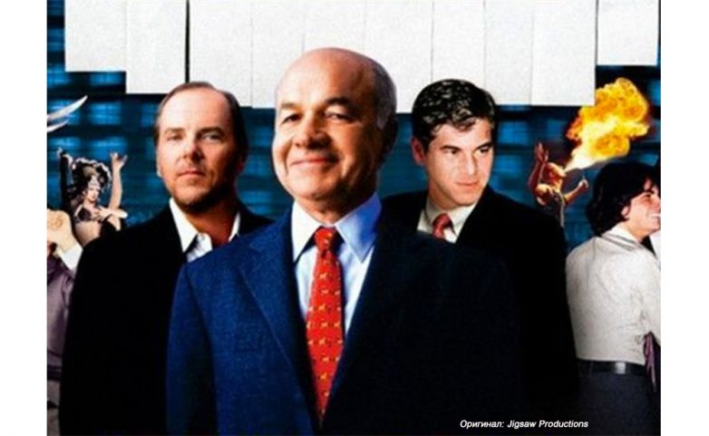 Enron the smartest guys in the room documentary analysis bible