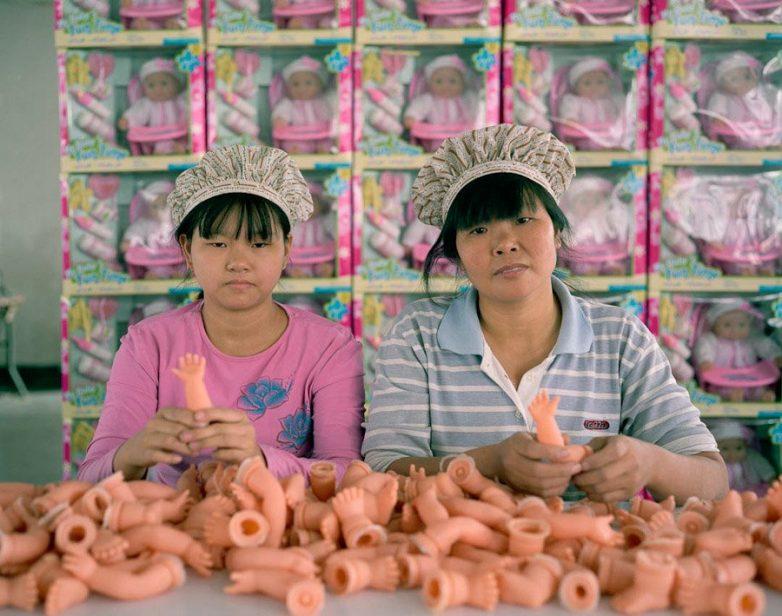 Презентации секс игрушек 18 фотография