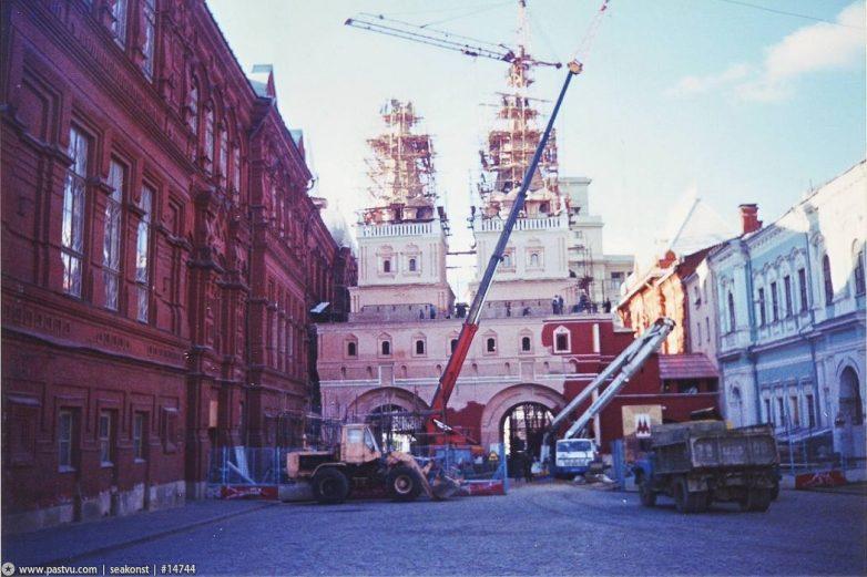 Москва 1995 года