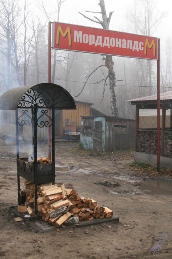 Провинциальные кафе. Суровые и беспощадные