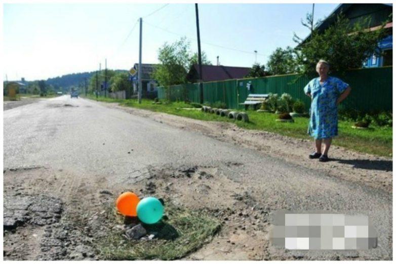 Это шок! Вот чем у нас засыпают дорожные ямы