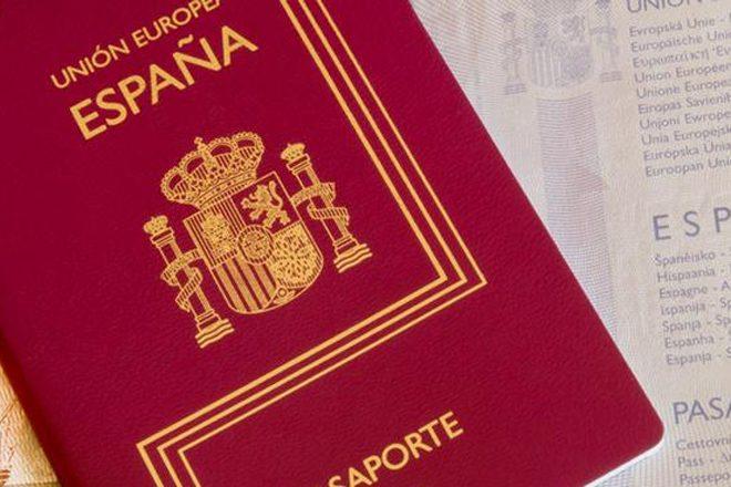 Если у вас одна из этих фамилий, то вам дадут гражданство Испании!