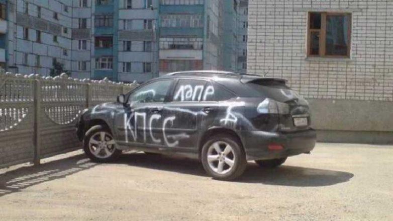 Как ответить за личную обиду? Конечно же, через автомобиль!