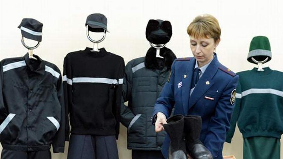 Одежда для заключённых