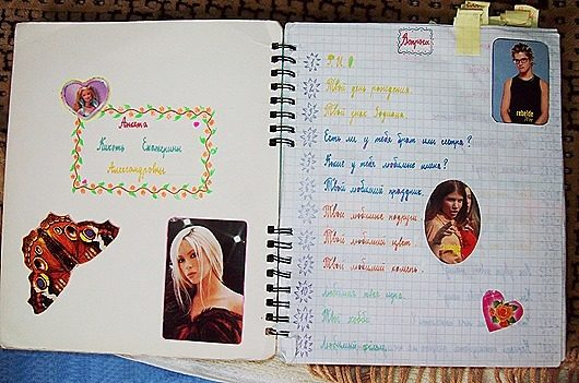 Дневник девочки как его сделать 64
