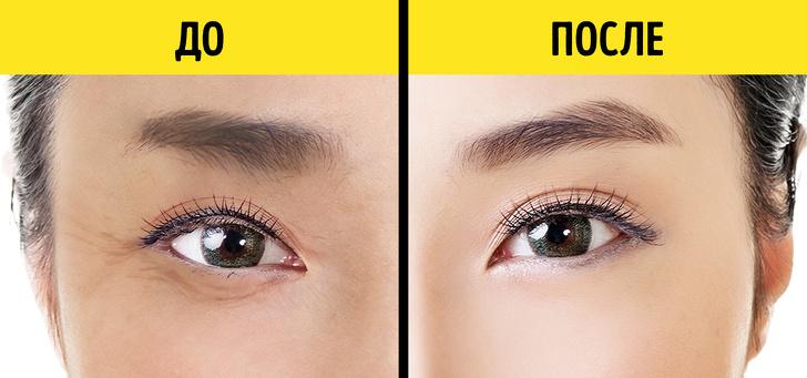 Техника для омоложения зоны вокруг глаз