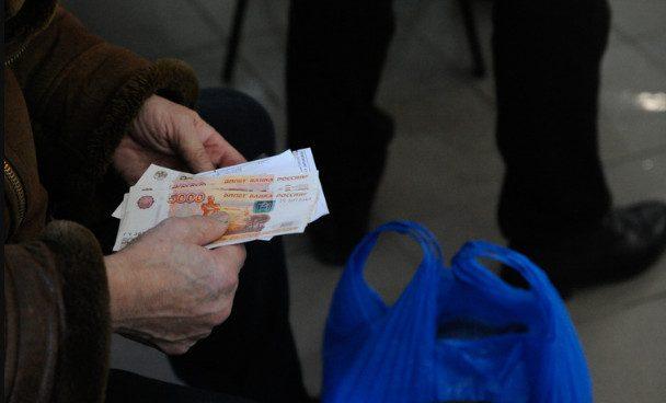 Россиянам стали чаще отказывать впенсии