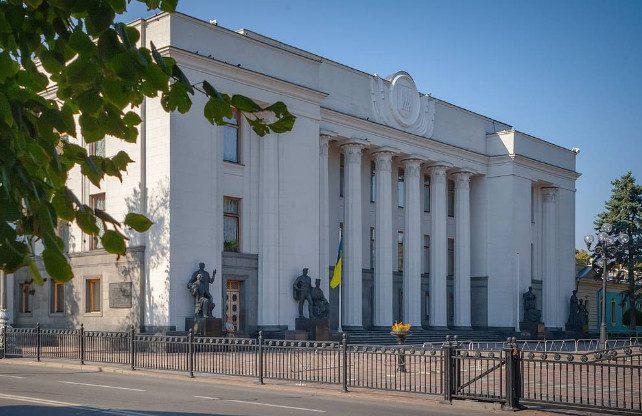 На Украине предложили признать ФСБ и Генштаб России «террористами»