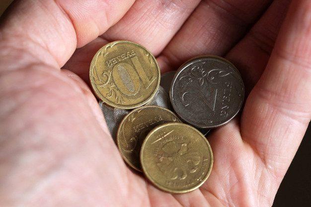 Россиян предупредили о девальвации и обнулении денег в 2022 году