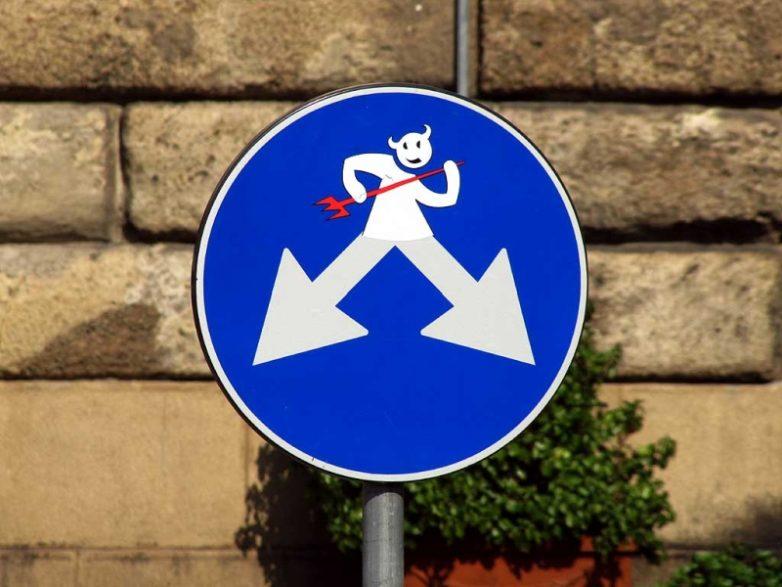веселые картинки с дорожными знаками