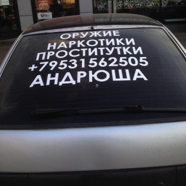 Проститутки наркотики проститутки очаковское шоссе