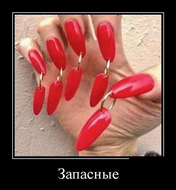 Еще больше картинок про ногти