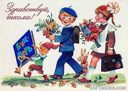 otkritki-pozdravleniya-babushke-s-1-sentyabrya foto 7