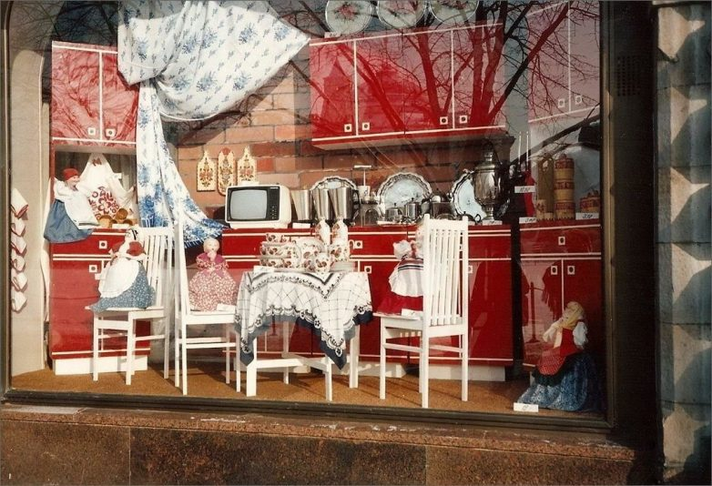 Советские магазины