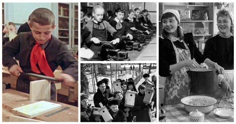Советские уроки труда